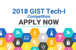 Apply Now – 2018 GIST Tech-I Competition